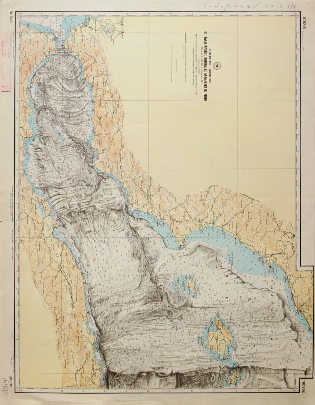Glacier Gibraltar