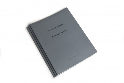 Detected Reality Exhibition Catalog