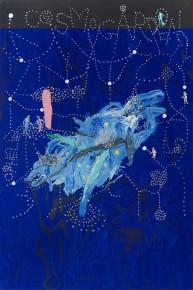 Aki Kuroda – Cosmogarden