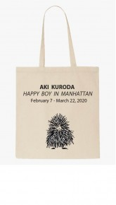 Happy Boy Tote Bag